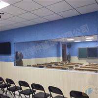 西藏学校录播教室单向透视玻璃 单面镜