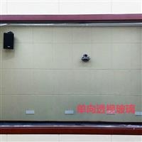 广西公安局派出所审讯室用单向玻璃