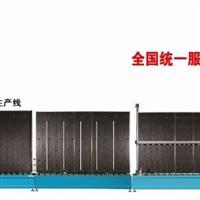 广美中空平安彩票pa99.com生产线欢迎定制