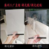调光玻璃 电致变色通电玻璃厂家