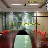 深圳哪里有铝合金玻璃隔墙的厂家