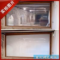 酒店别墅电子窗帘 电致雾化玻璃 广州调光膜生产厂家