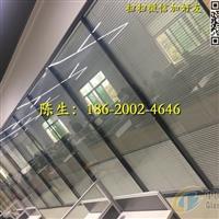 深圳哪里有做铝合金玻璃间墙的厂家