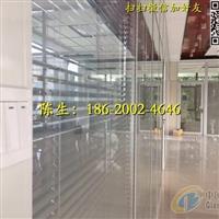深圳办公室铝合金隔墙