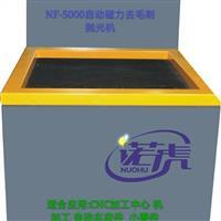 高效环保自动化抛光机
