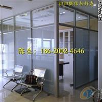 2017铝合金玻璃隔墙价格