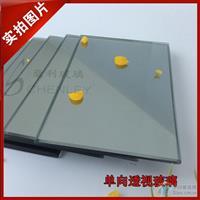 广州燊利玻璃公司单向透视玻璃