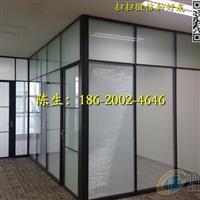 深圳内钢外铝玻璃隔断