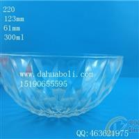 厂家直销300ml钻石玻璃碗,玻璃水果盘
