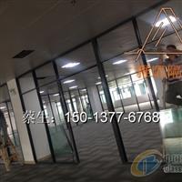 惠州铝合金百叶玻璃隔断