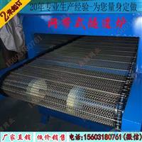 高温带式烘干箱输送带厂家