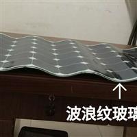 四川光伏太陽能瓦楞玻璃