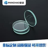 视镜玻璃片Φ65耐高温圆钢化视镜玻璃