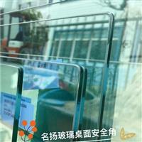 名扬安全角桌面玻璃/精磨玻璃