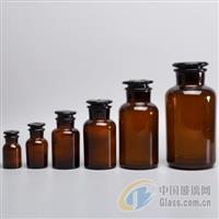 棕色玻璃瓶试剂瓶