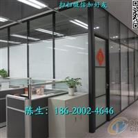 东莞双玻璃百叶隔断安装方法