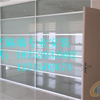 邹城玻璃隔断的保养维护