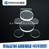 直径155/160钢化玻璃视镜耐高温高压防爆玻璃视镜