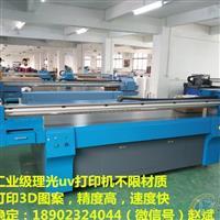 漳州3D集成吊顶uv印刷机