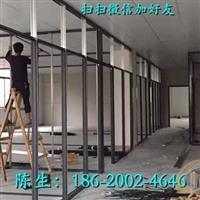 深圳玻璃高隔墙厂家
