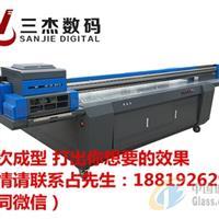 玻璃无框画uv打印机厂家直销