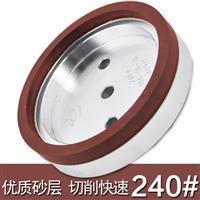 红砂杯形树脂轮