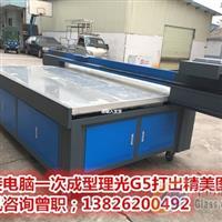 杭州玻璃印花机