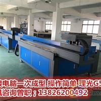 杭州玻璃移門印花機