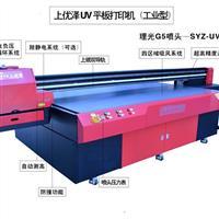 南京uv平板多功能打印机手机壳打印机数码打印机