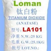 芜湖龙曼锐钛型二氧化钛LA101