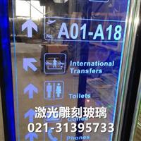 上海激光内雕玻璃 镭射发光玻璃玄关隔断