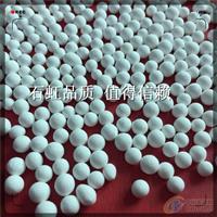 格爾木高效吸附材料活性氧化鋁