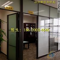 深圳办公室玻璃百叶隔断什么价格