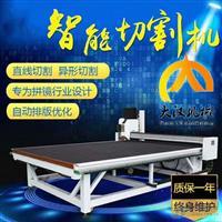 山东大汉玻璃切片机 拼镜专用切割多功能切割机