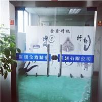 关于金鑫平面研磨机公司搬迁通知