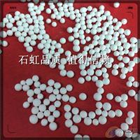 赤水活性氧化铝吸附性能的主要影响因素