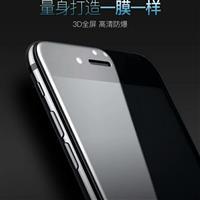 厂家直销 苹果手机钢化玻璃膜防窥玻璃膜 批发