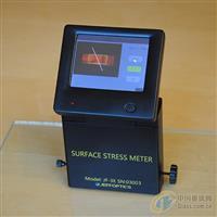 钢化玻璃表面应力仪 北京上海江苏河北