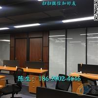 深圳中空玻璃百叶隔断厂家