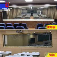 江玻微格教室单向玻璃 单面可视玻璃