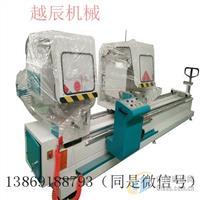 一套加工鋁合金門窗的設備報價全套設備有幾臺機器