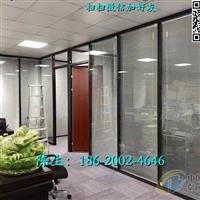 供给东莞办公室成品玻璃隔断厂家直销