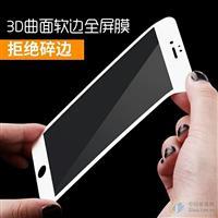 苹果手机钢化膜iPhone6高清钢化玻璃膜