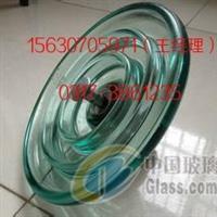 LXHY4-100玻璃绝缘子价格