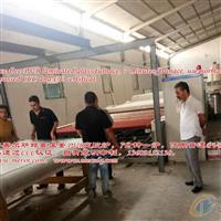 PVB强化炉流水线伊拉克调试成功