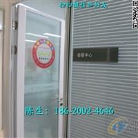 东莞办公室玻璃高隔墙厂家
