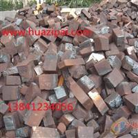 废旧镁铬砖回收 钢厂废旧耐火砖回收 HR炉废旧镁砖回收