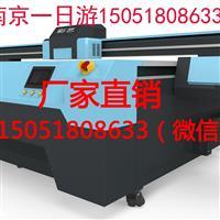 彩艺万能打印机  瓷砖背景墙打印机 UV打印机厂家直销