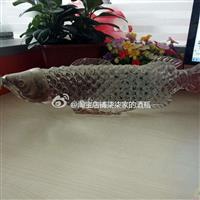 金龍魚造型玻璃酒瓶大魚造型工藝酒瓶創意魚酒瓶
