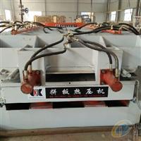 热压机 细目供板热压机 生态板热压机
